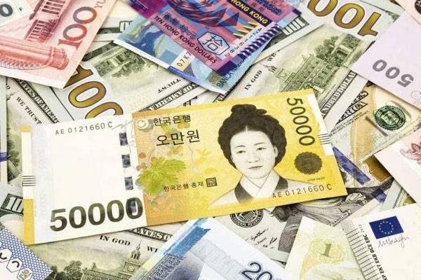 Para Transferinde Yenilik